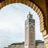 Къщата на Халифа – книгата за Мароко, която си струва да прочетеш
