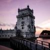 5 интересни места в Лисабон, любими на местните