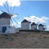 От Пловдив до Миконос - как да си организираш пътуване