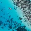 Ванилови острови – за тези, които обичат живота
