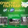 Три български забележителности ще заблестят отново