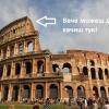 Вече можеш да се качиш на покрива на Колизеума