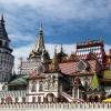 Кремъл в Измайлово - комплекс от старинни сгради в Москва