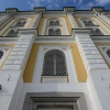 Оръжейната палата в Кремъл, Москва