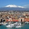 Етна - богът вулкан, стълбът на небето