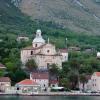 Прчан, Черна гора - легенда за двореца на трите сестри