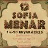 Sofia MENAR - фестивал на киното от Близкия изток, Централна Азия и Северна Африка