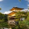 Киото - най-красивият град в Япония