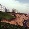 Лима (Перу) в 7 уникални и странни забележителности