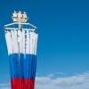 Празникът на Санкт Петербург - градът, построен върху блато
