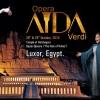 Веднъж в живота: Гледай операта Аида в Луксор