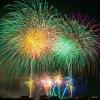 ЧНГ! Тези 5 екскурзии в чужбина за Нова година са потвърдени