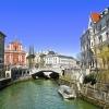 Любляна – градът на мостовете