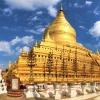 Мианмар – позлатената земя (пътепис)