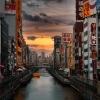 Осака в 10 традиционни и чудати забележителности