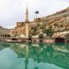 Халфети - потъващият град на Турция