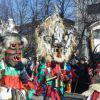 Международен фестивал на маскарадните игри